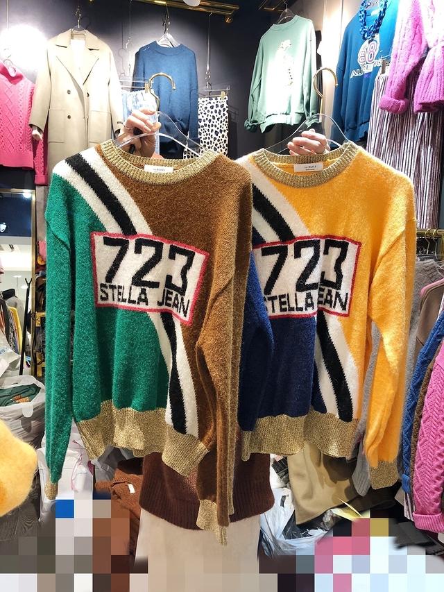 81B022 啦啦隊撞色毛衣 - 兩色