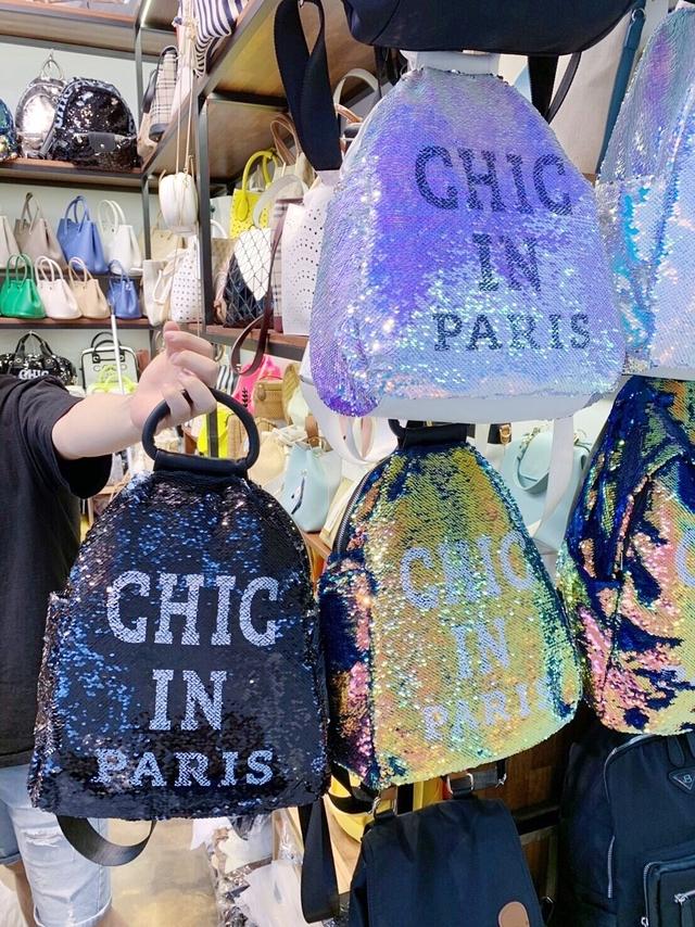 717014 CHIC IN PARIS 軟亮片後背包 -黑